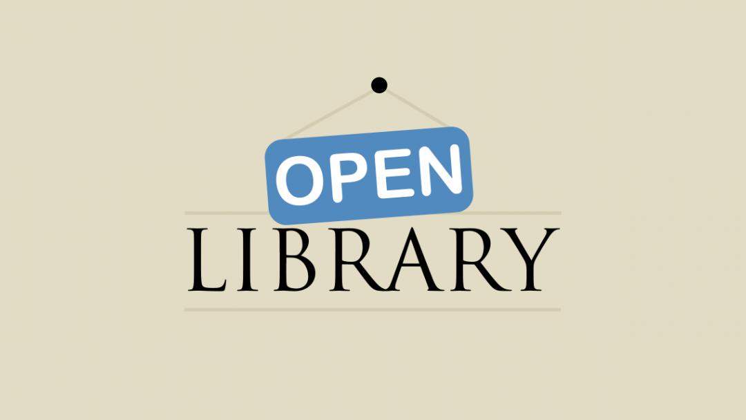 Библиотеката отваря врати на 14 май