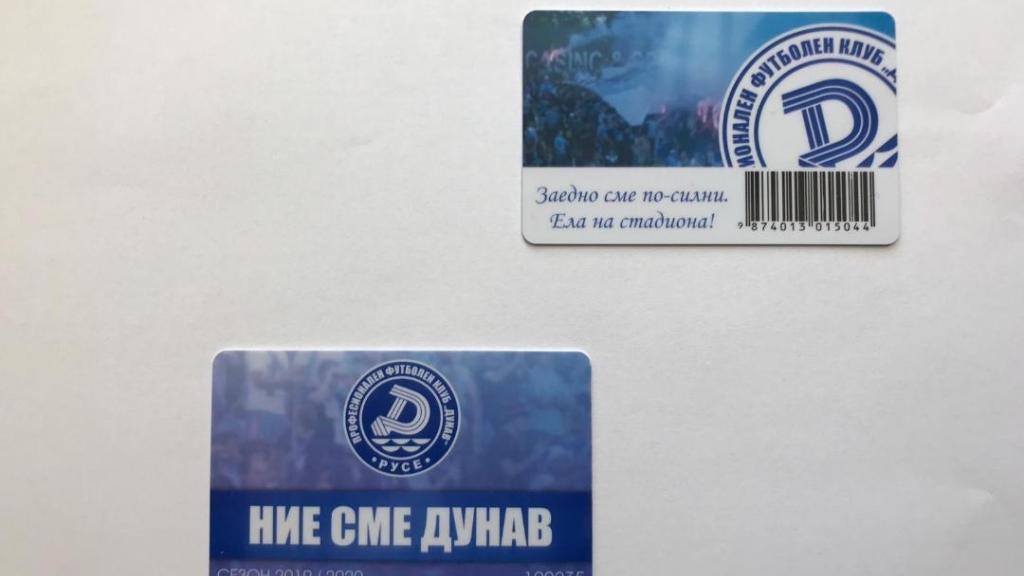 """Пуснаха в продажба картите за новия сезон на ФК """"Дунав"""""""