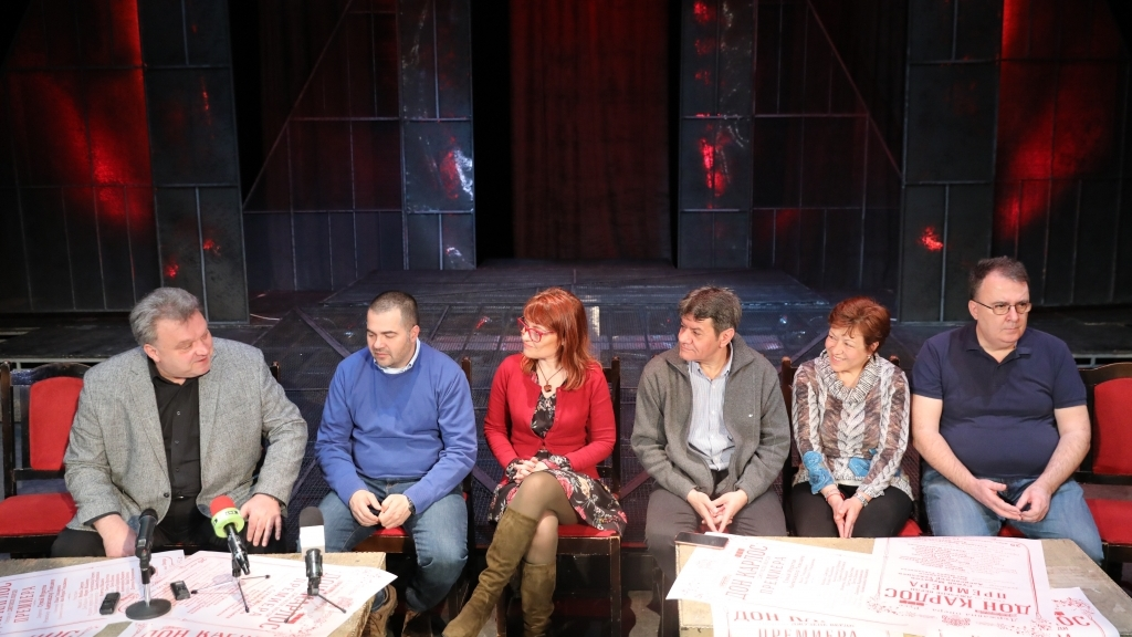 """Дон Карлос"" отново на русенска сцена в понеделник"