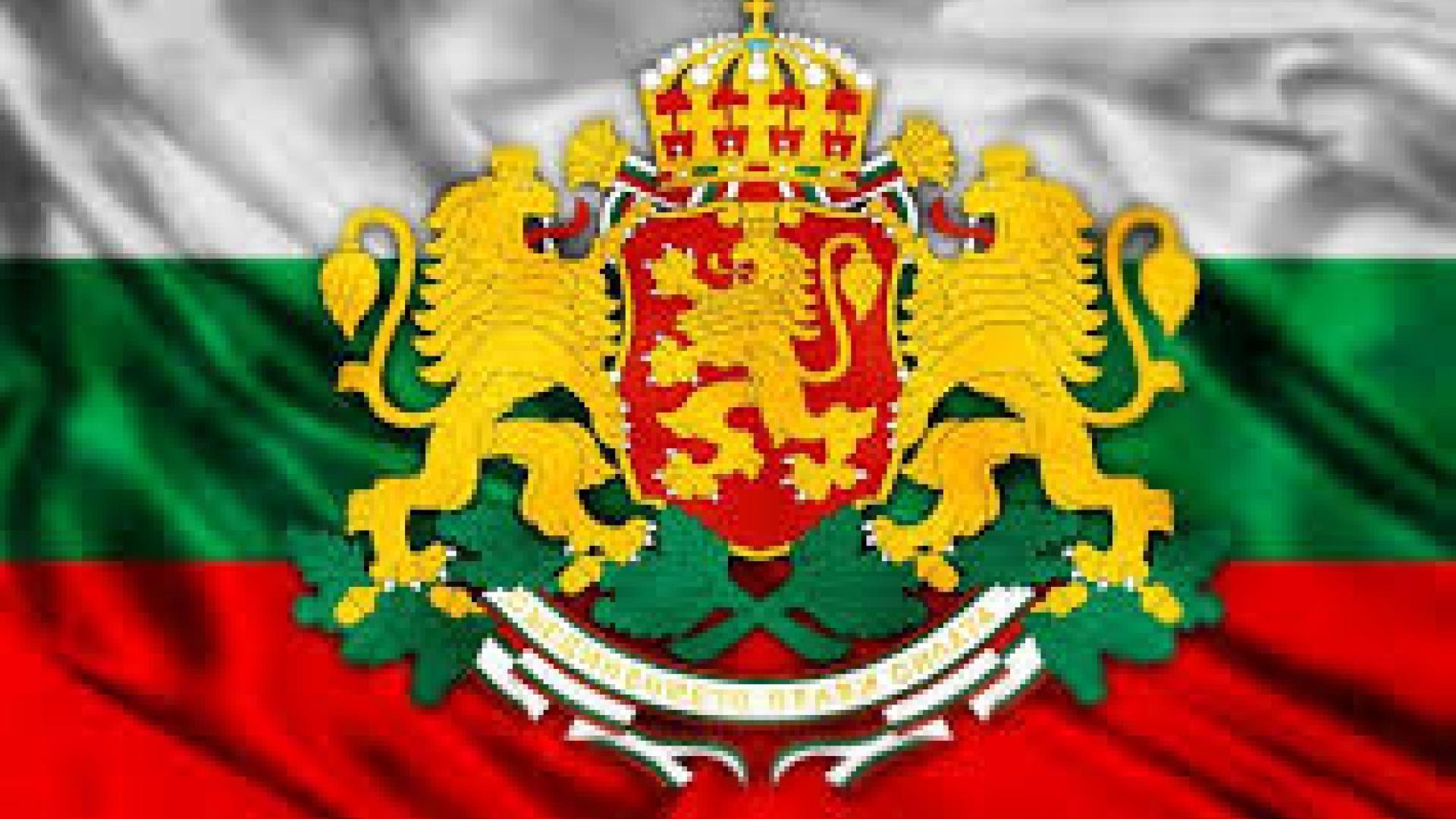 Тържествена церемония по случай Независимостта на България