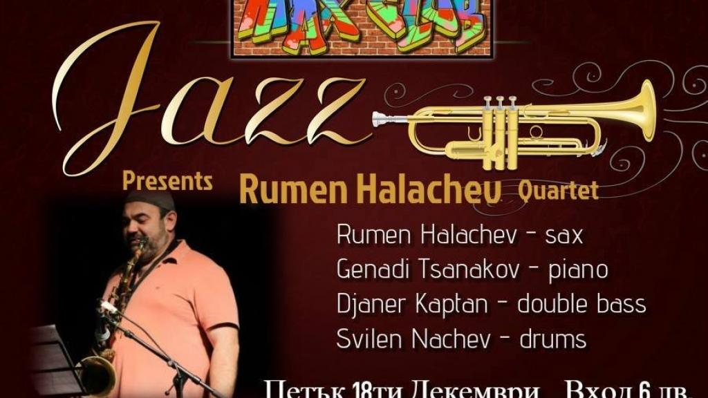 18 Декември 2015 - Румен Халачев Квартет
