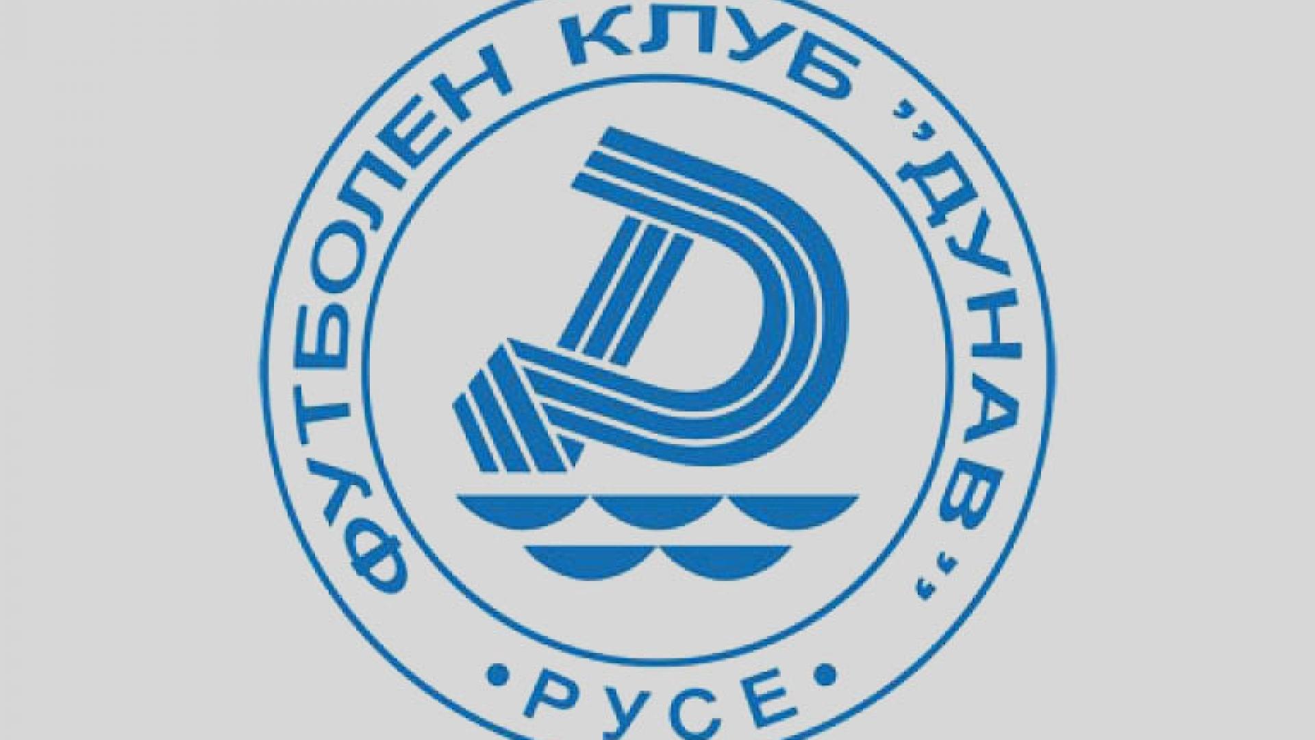"""Пуснаха в продажба билетите за мача """"Дунав"""" – """"Славия"""""""