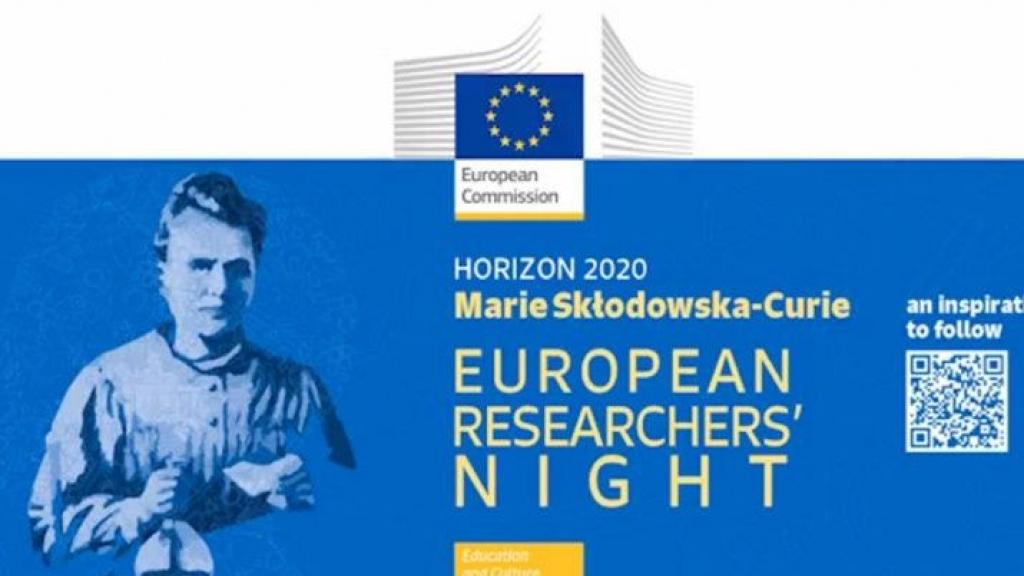 Европейска нощ на учените 2020