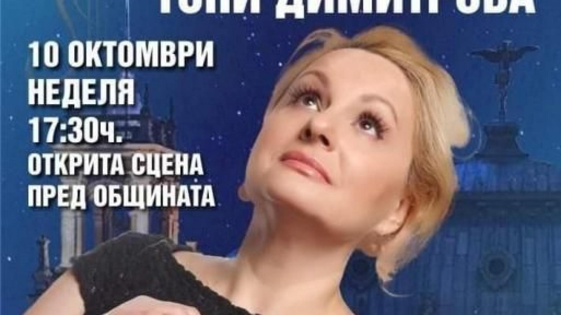 """Тони Димитрова гост на конкурса за млади певци """"Северно сияние"""""""