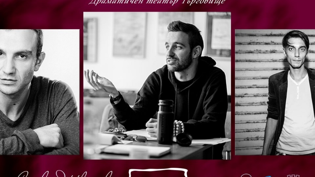 "Трима режисьори се борят за наградата ""Слави Шкаров"""