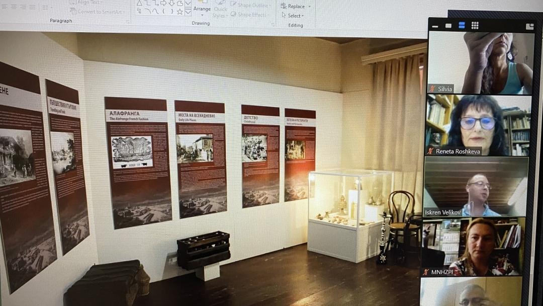 """Приключи Националната научна конференция """"Захари Стоянов и лицата на Българското възраждане"""""""