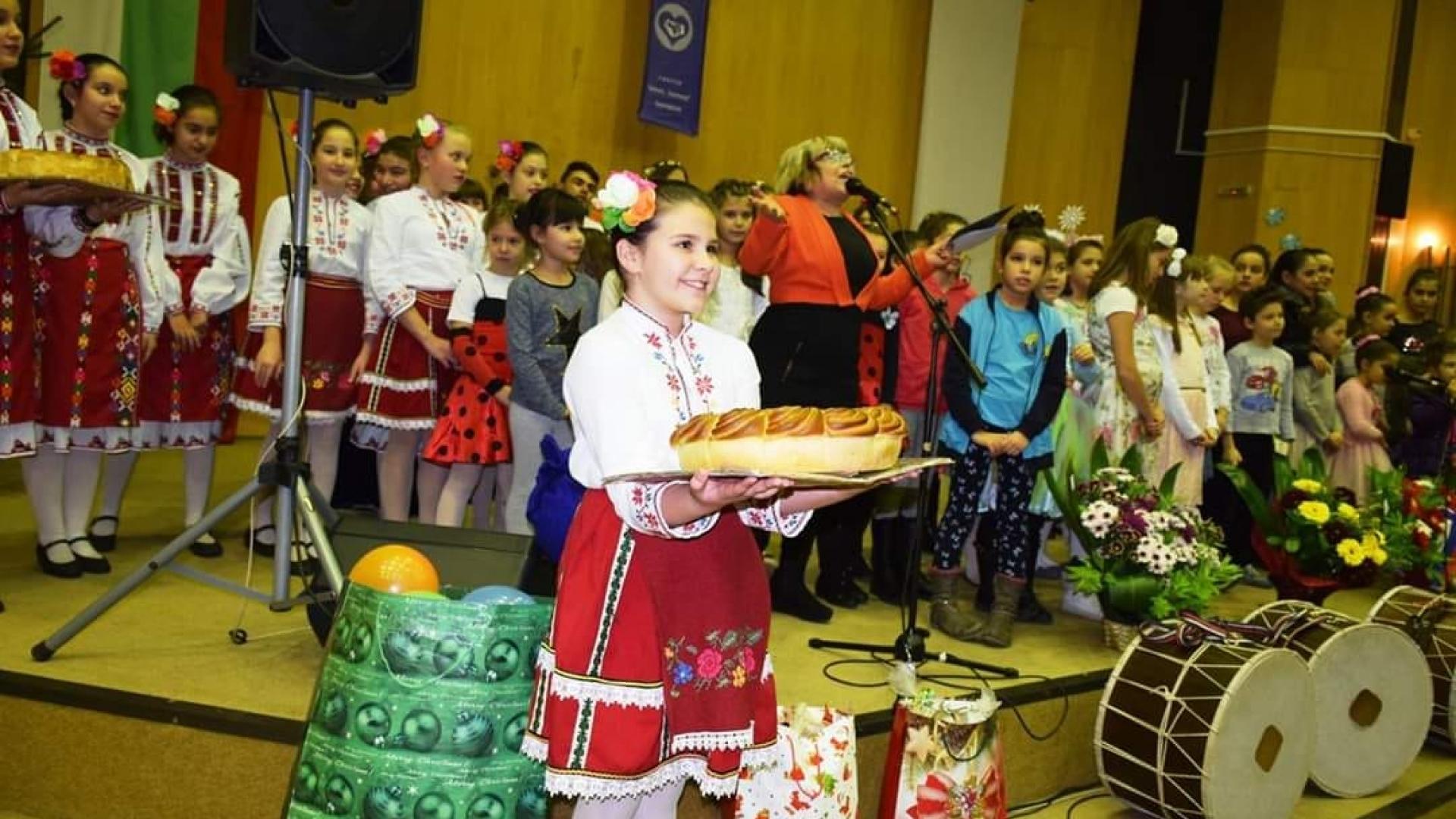 Концерт събира на една сцена деца от различни етноси