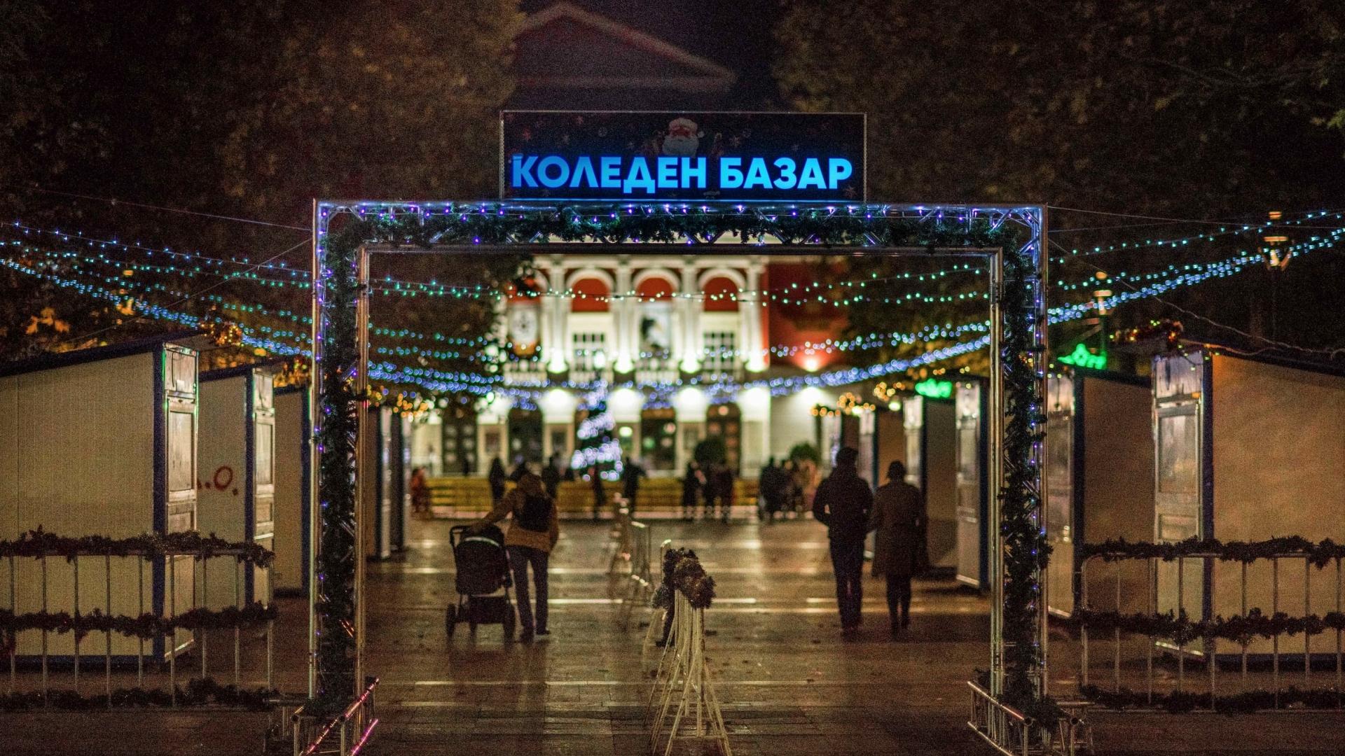 Коледният базар в Русе започва от днес