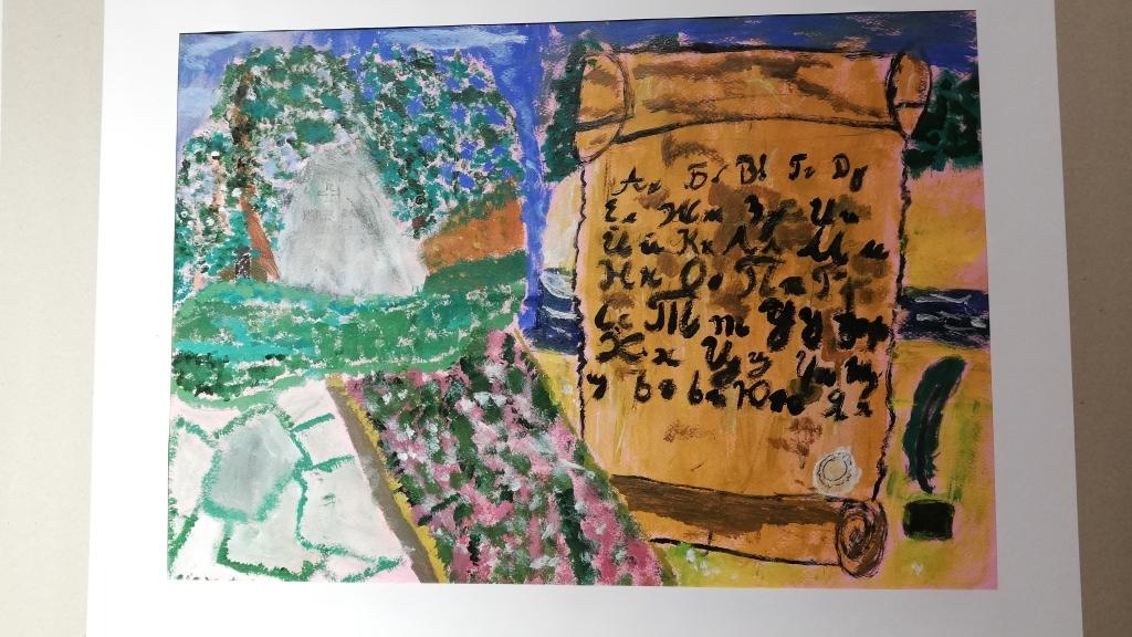 Българчета от чужбина представиха в рисунки любовта си към България