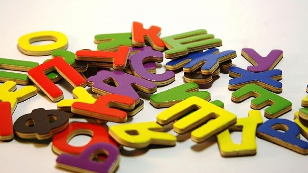 Приемът в детските ясли ще продължи след отмяната на противоепидемичните марки
