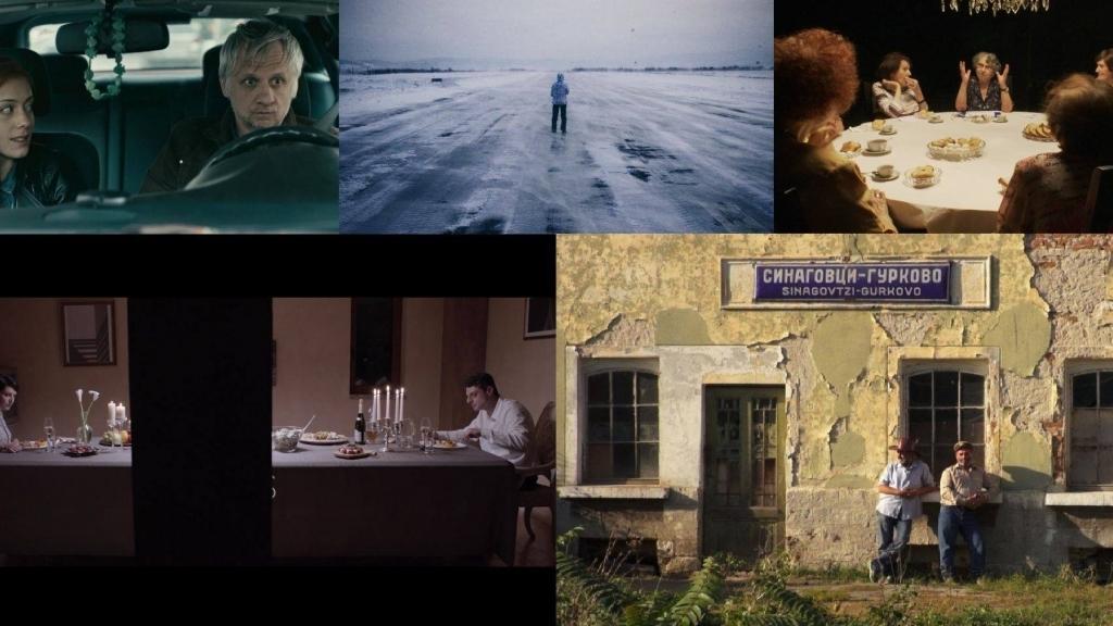 9 ноември 2017 - Прожекции на български късометражни и документални филми