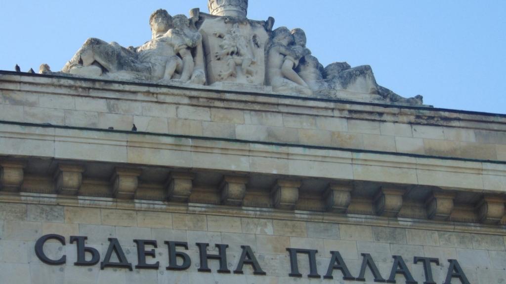 Търсят съдебни заседатели в Русе