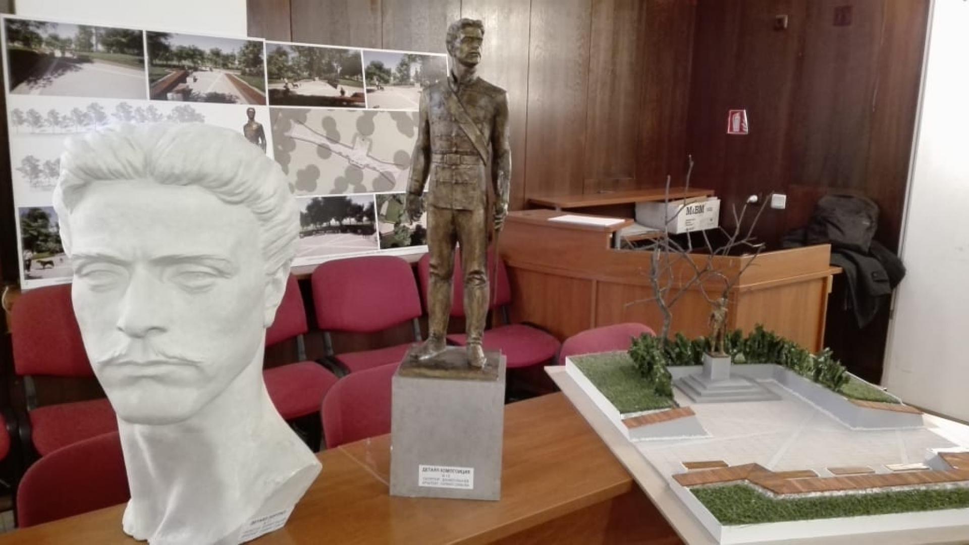Правят символична първа копка на паметника на Левски в Русе