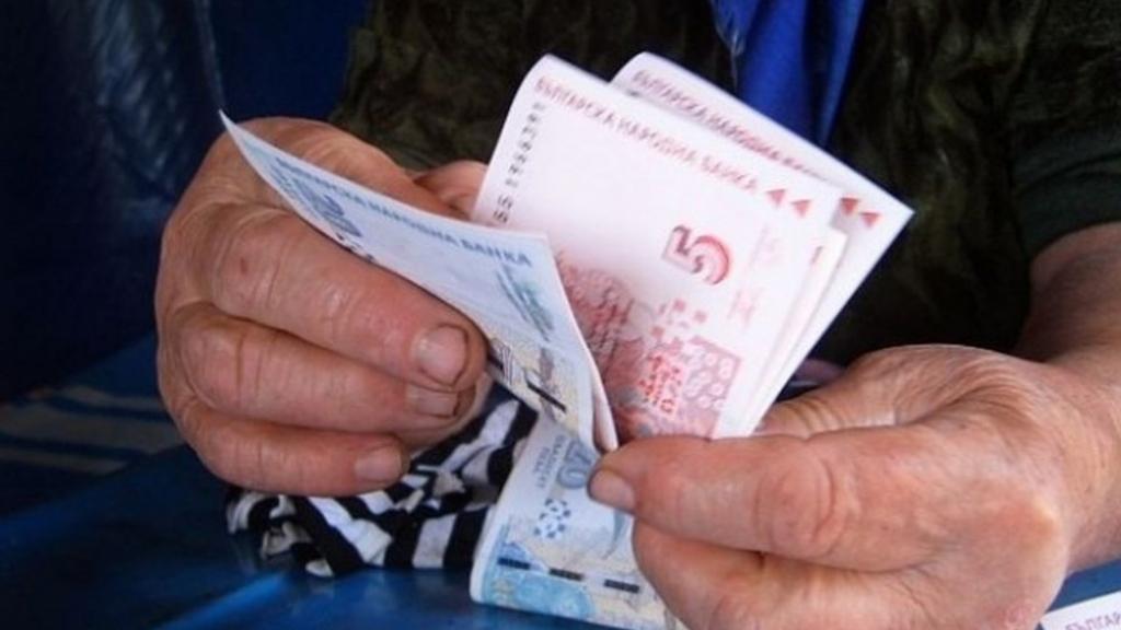 Започна изплащането на по-високите пенсии