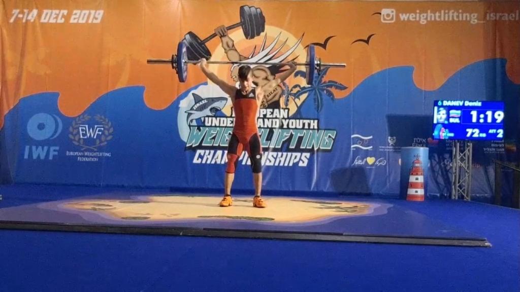 Добро класиране за русенските щангисти при дебюта им на Европейско първенство за кадети в Израел