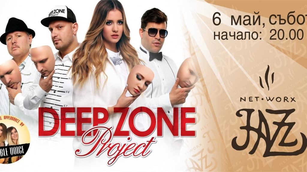 6 май 2017 - Deep Zone Project в NetWorx Jazz