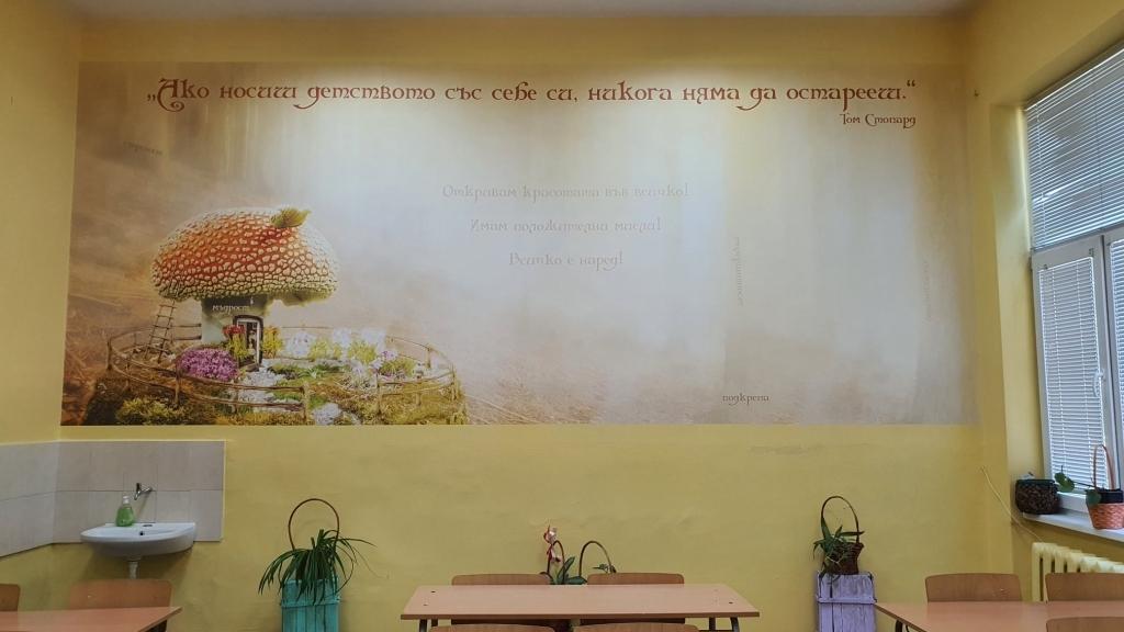 """ОУ """"Иван Вазов"""" в Русе посреща първокласниците в приказни класни стаи"""