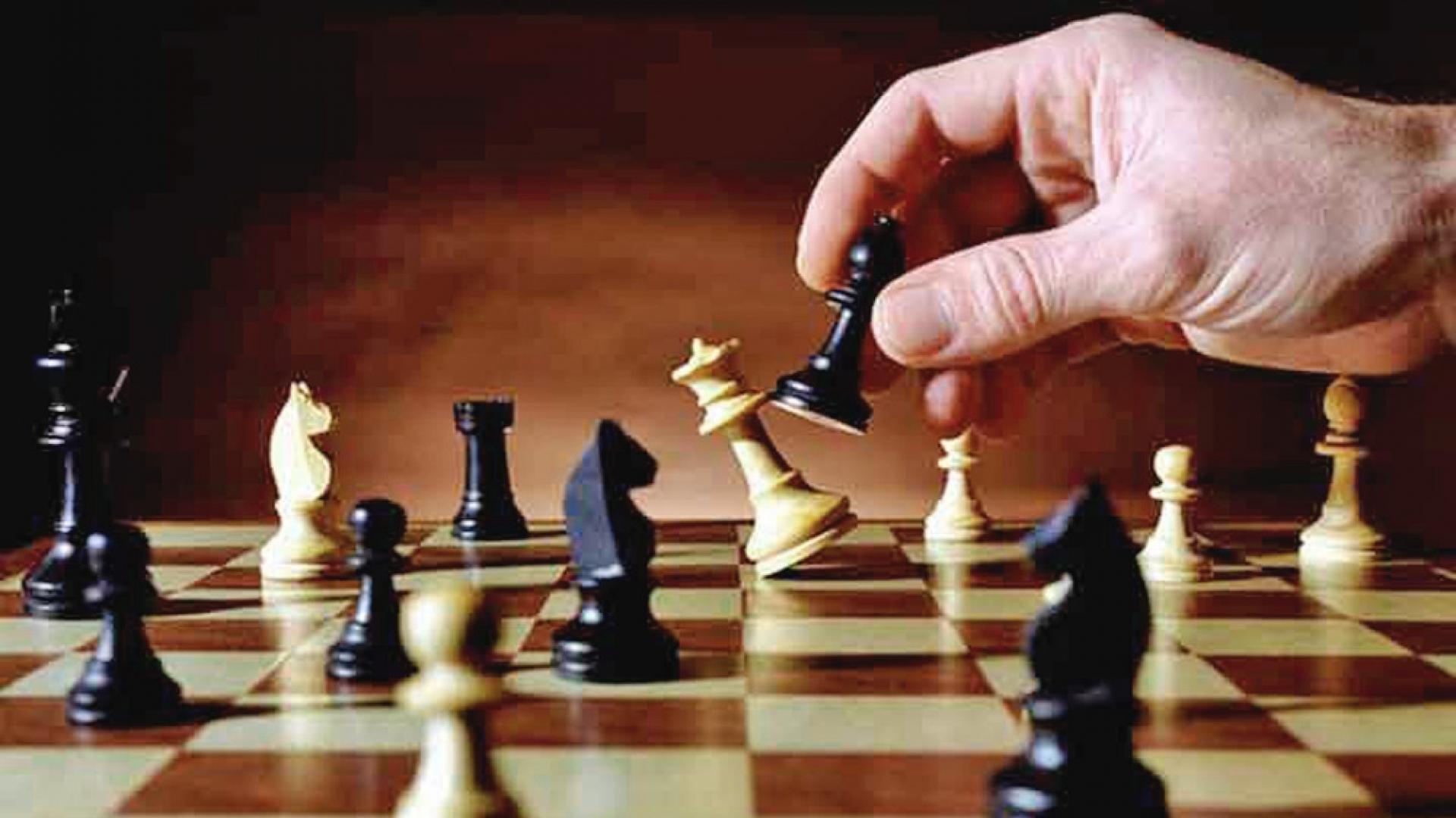 Днес отбелязваме Международния ден на шахмата