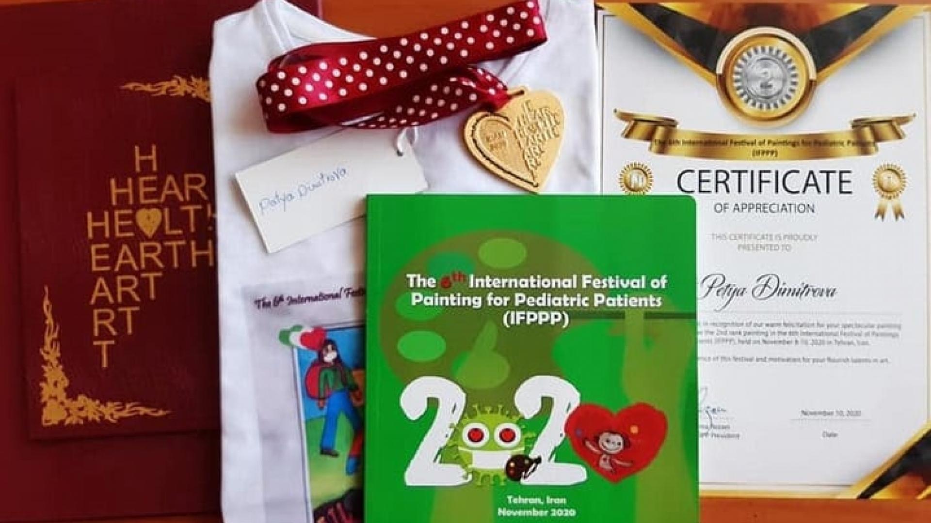 Млада русенска художничка спечели златен медал на международен конкурс в Техеран