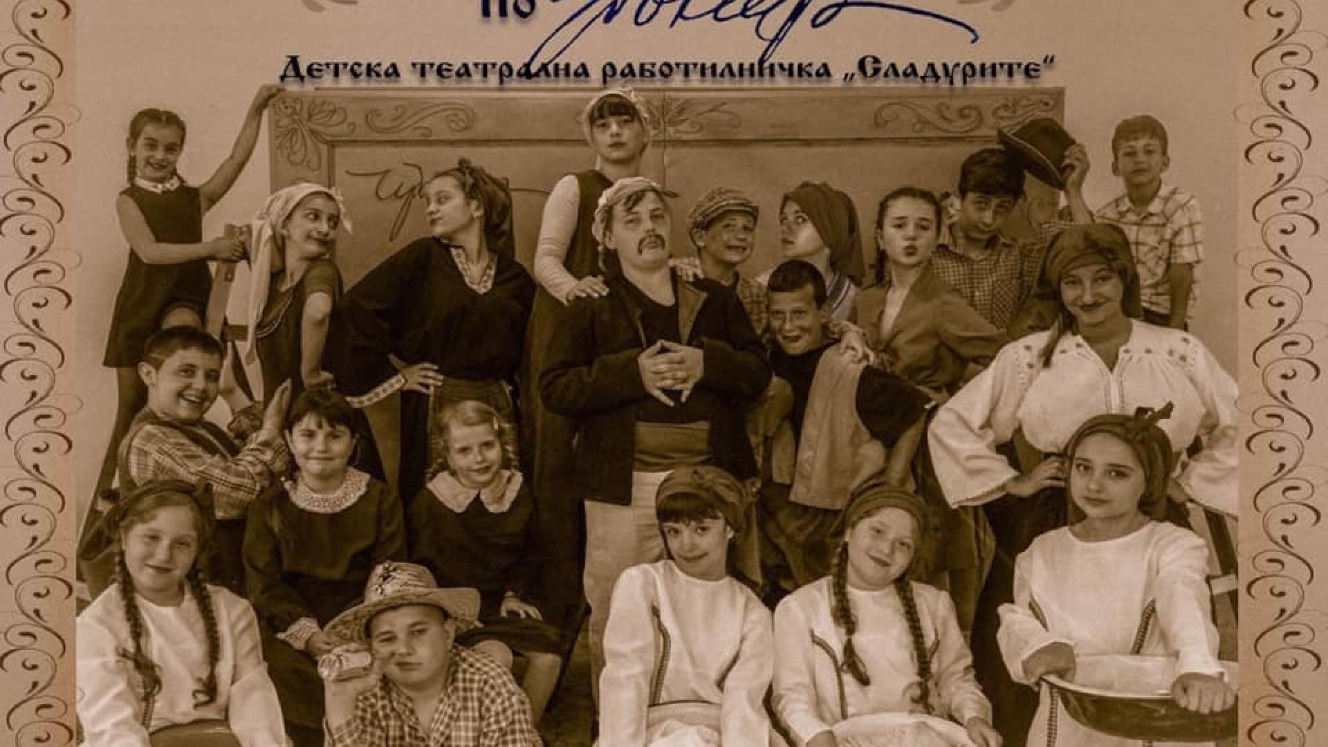 Театралите от Английската гимназия с Голямата награда от ученическия театрален фестивал