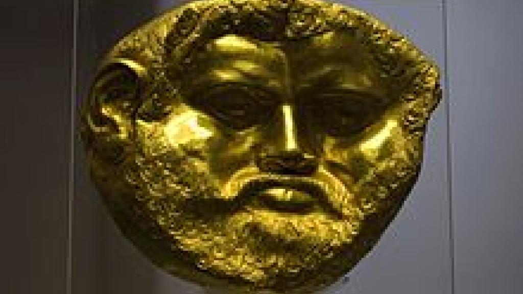 Златната маска на цар Терес