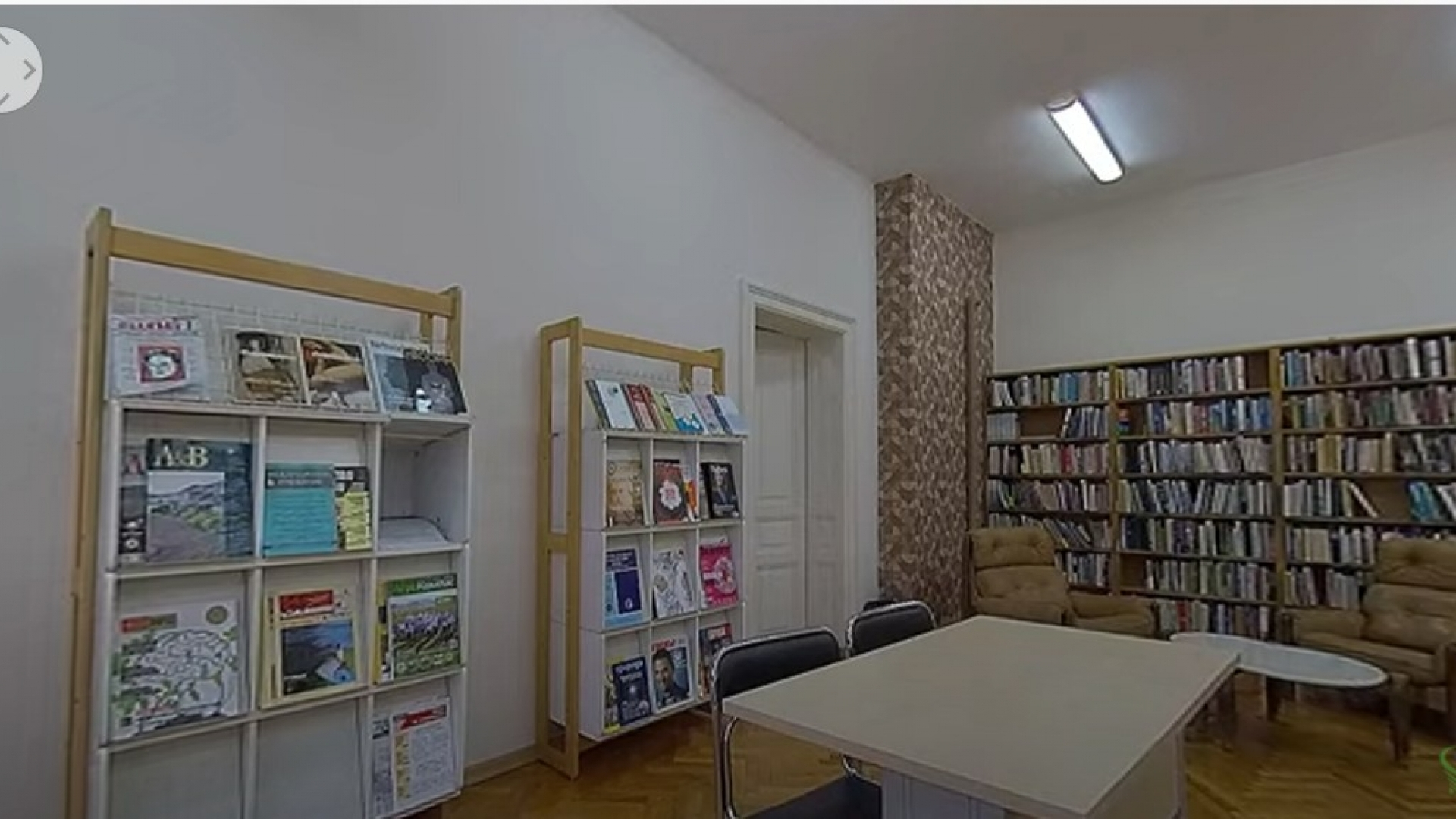 """Виртуално посещение на Регионална библиотека """"Любен Каравелов"""" с помощта на новите технологии"""
