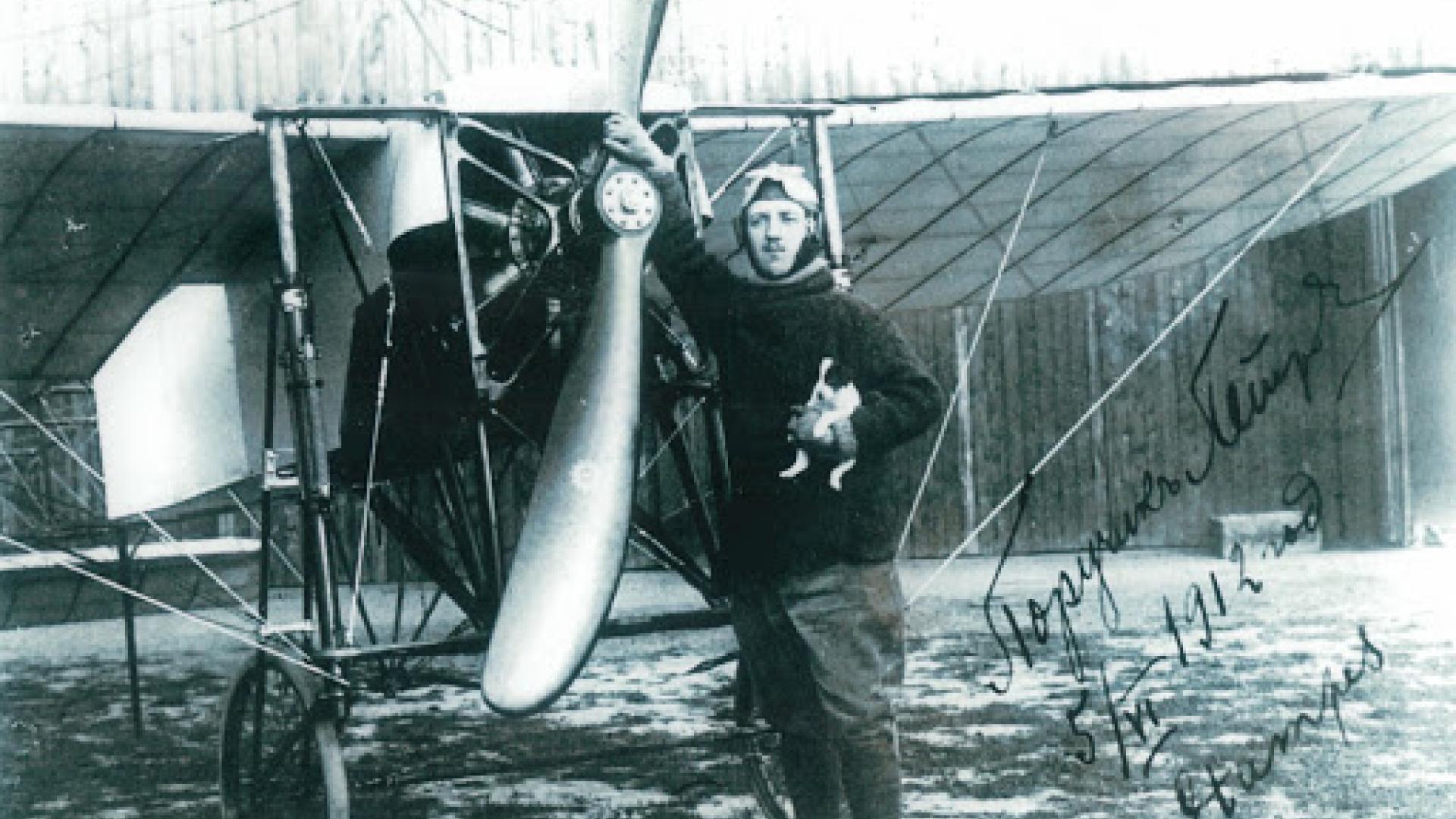 На днешната дата преди 109 години русенец слага началото на българската авиация
