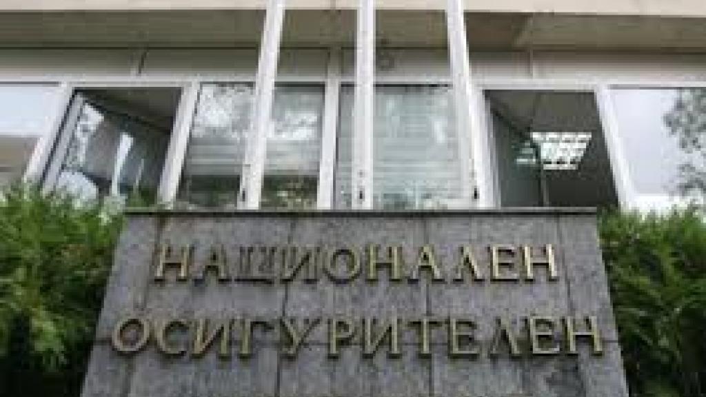 Преизчисляват служебно пенсиите на над 250 000 работещи българи