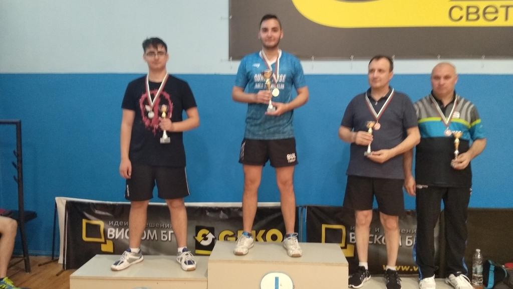 Международен турнир по тенис на маса събра състезатели от България и Румъния