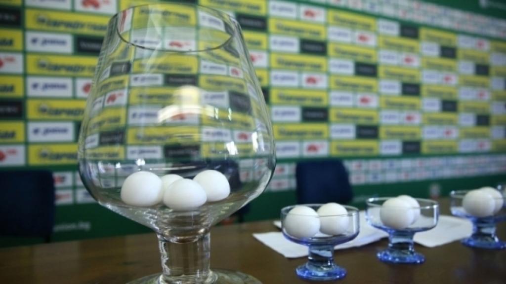 Теглят жребия за Първа лига в професионалния футбол днес
