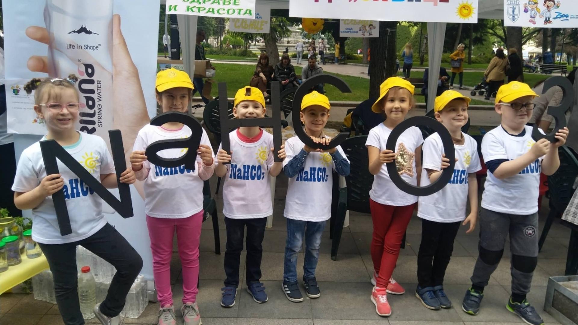 Деца създават градче на знанието