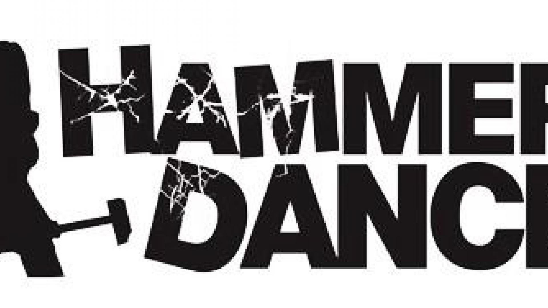 Hammer dance в Караоке стар