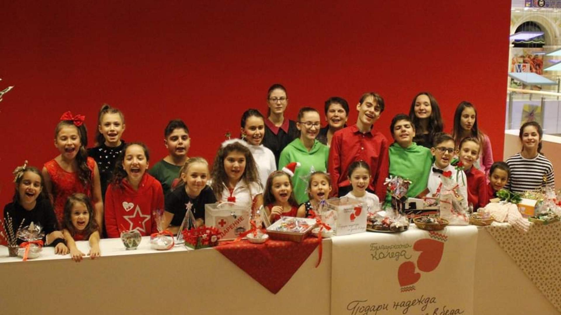 Русенски изпълнители подкрепиха Българската Коледа