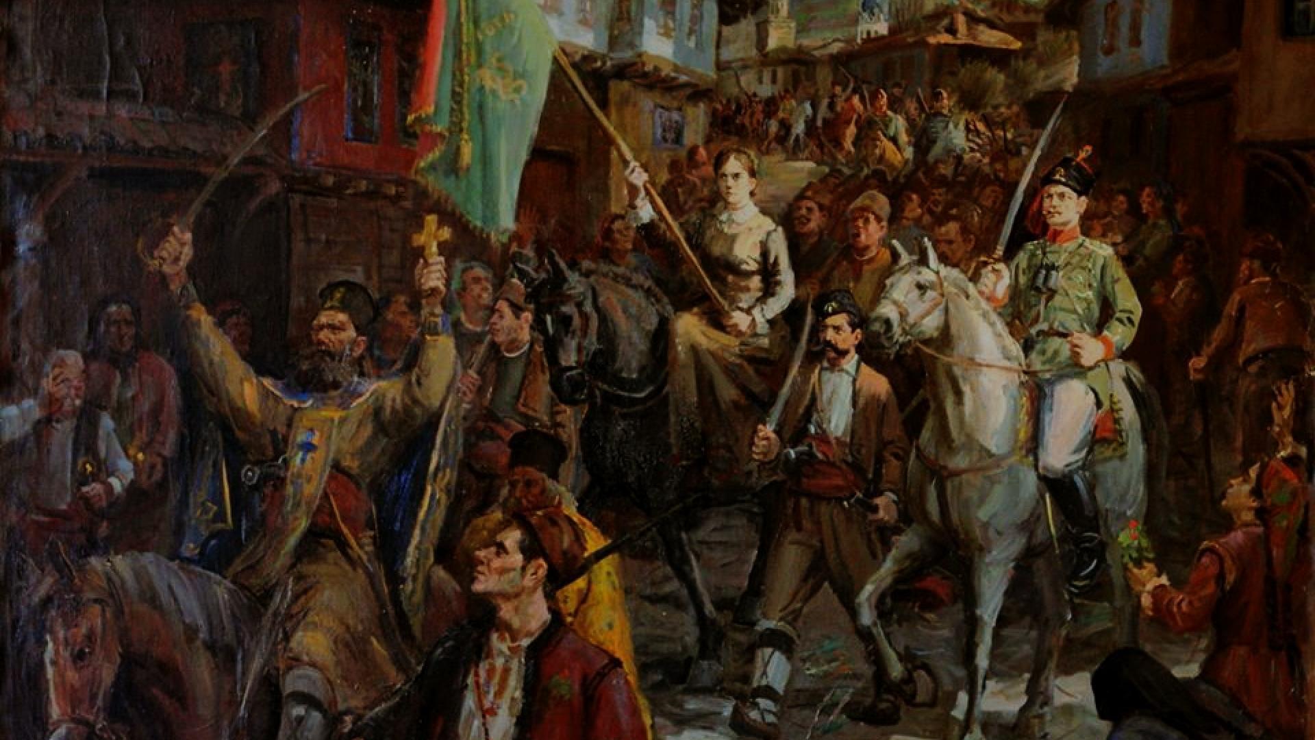 Днес се навършват 145 години от Априлското въстание