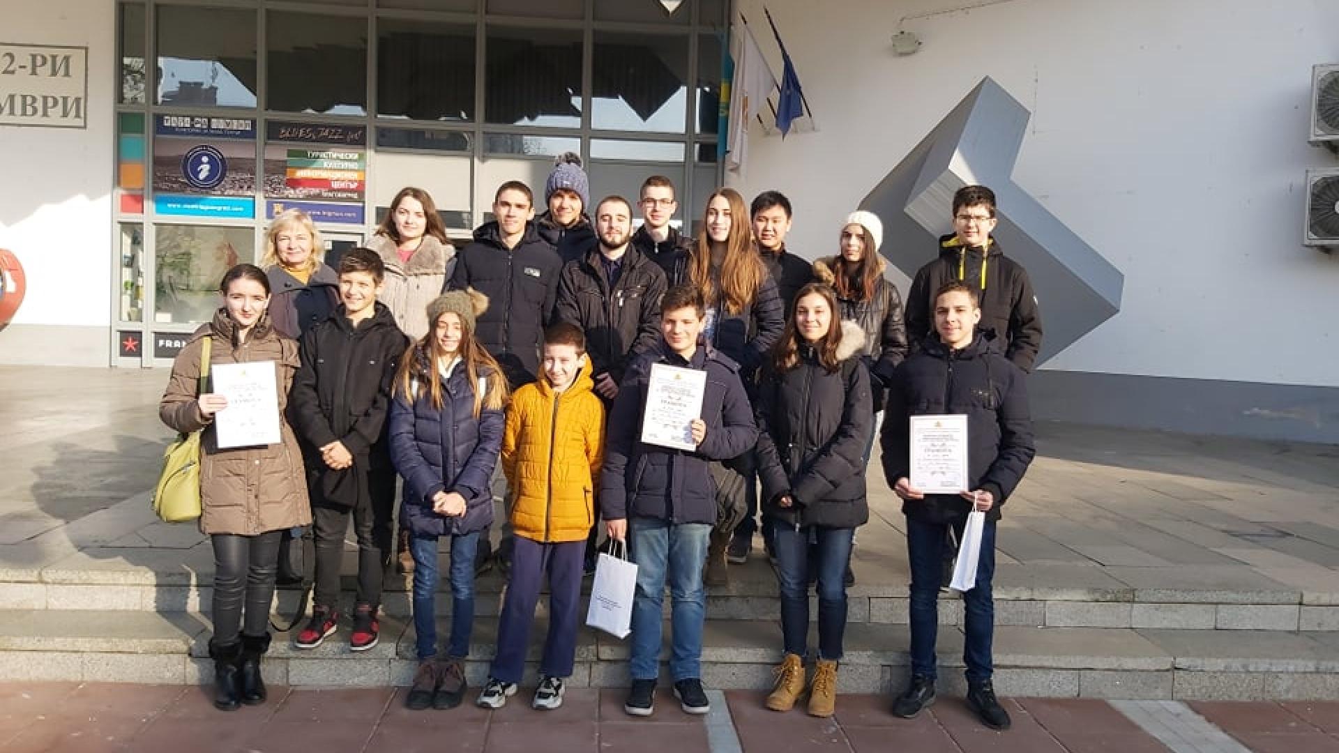 Призови места за русенски ученици от Националното състезание по лингвистика в Благоевград