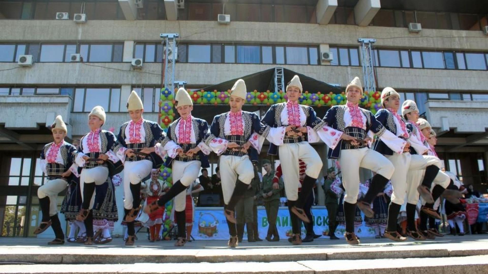 Фолклорен концерт ще забавлява русенци на Великден