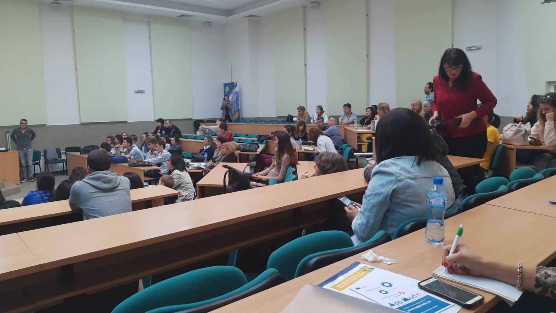 Проблеми на младежката заетост бяха обсъдени в Русе