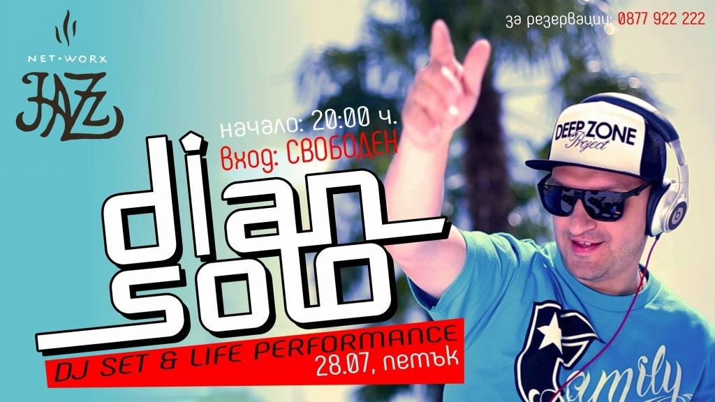 28 юли 2017 - DJ Dian Solo в NetWorx Jazz