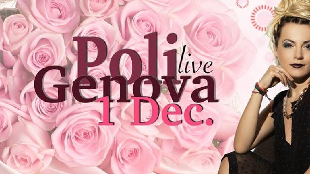 1 декември 2017 - Поли Генова в Live Club Canto