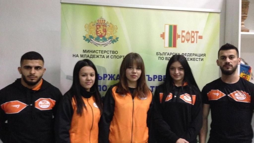 ТСК-Русе спечели 5 златни медала  на Държавното отборно първенство в Асеновград