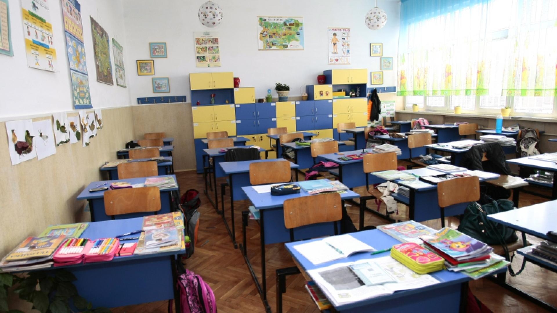 Русенски училища получават средства по програма за изграждане на доверие между родители  и деца