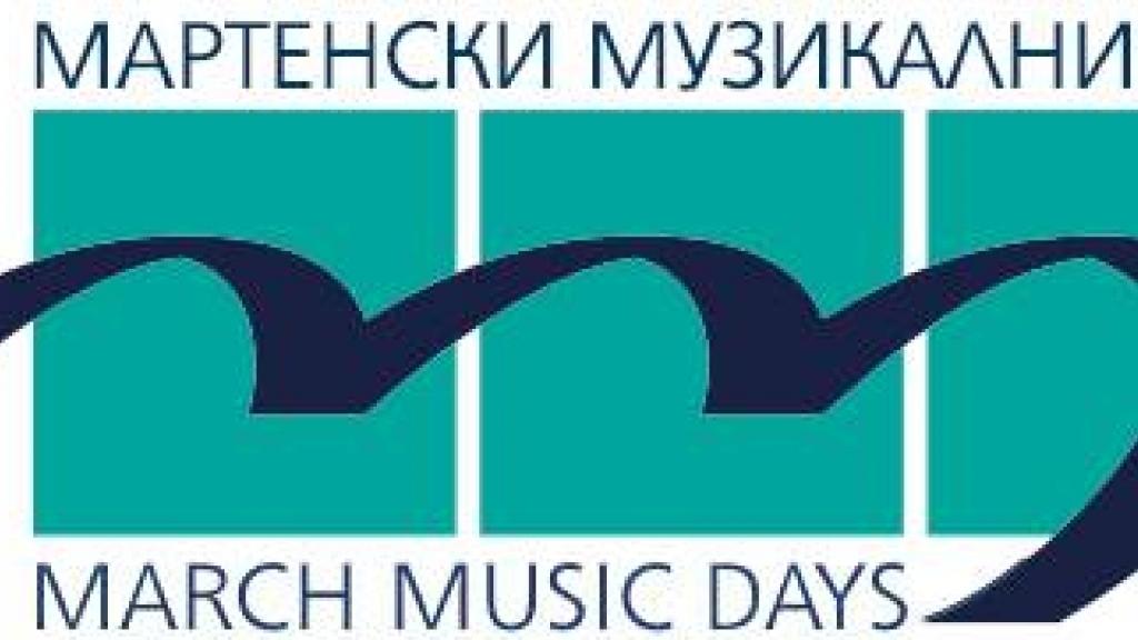 Възстановяват парите за закупени билети за ММД след 14 май