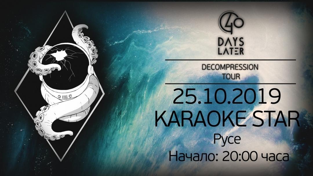40 days later на живо в Karaoke Star