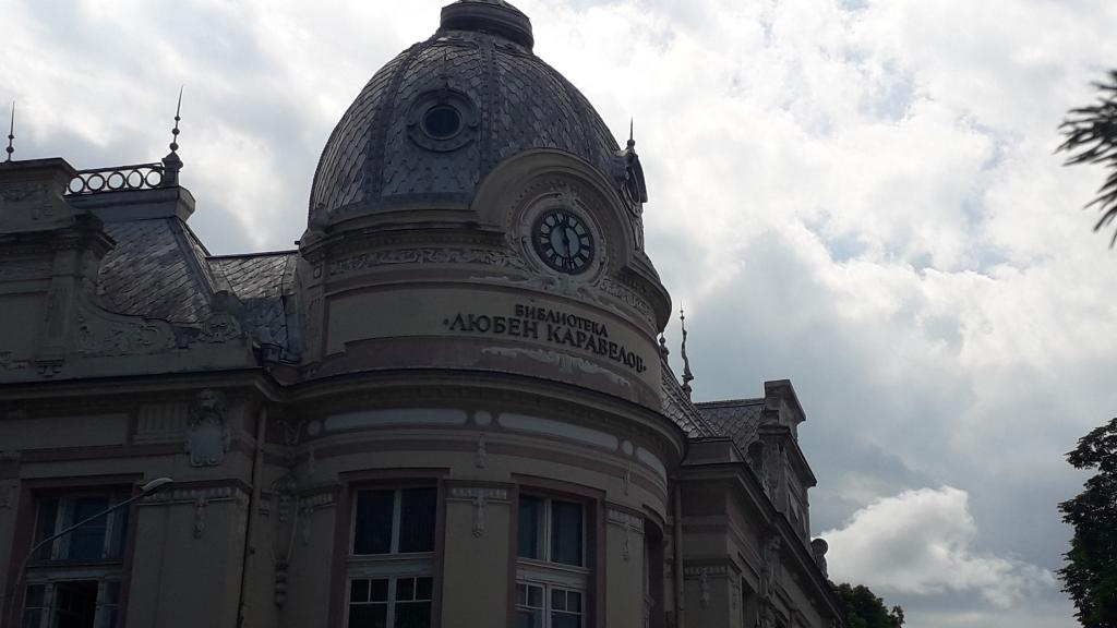 Профилактика на фондовете затваря библиотеката за седмица