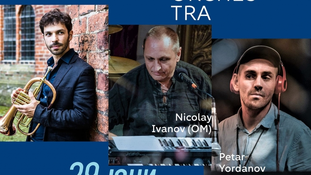 """Концерт на група """"2 Mеn Orchestra"""" по случай Международния ден на река Дунав"""