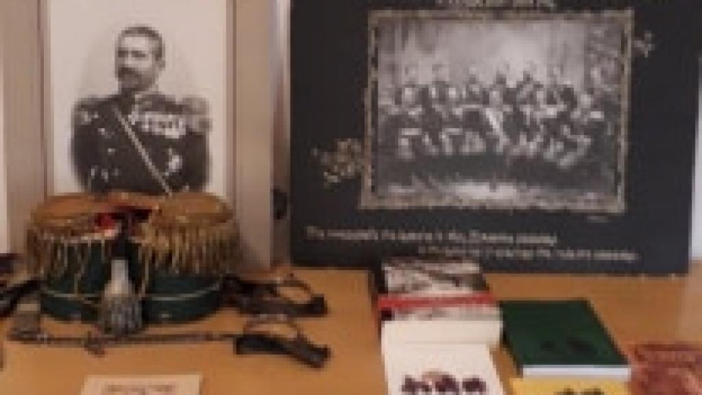 Изложба напомня за създаването на Пети пехотен Дунавски полк