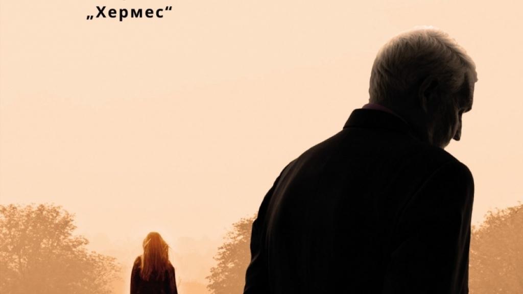 "Владимир Зарев представя ""Чудовището"" в библиотеката"