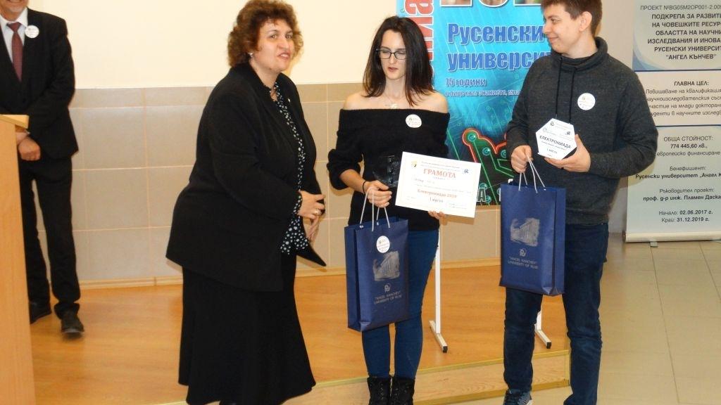 Наградиха победителите във второто състезание Електрониада