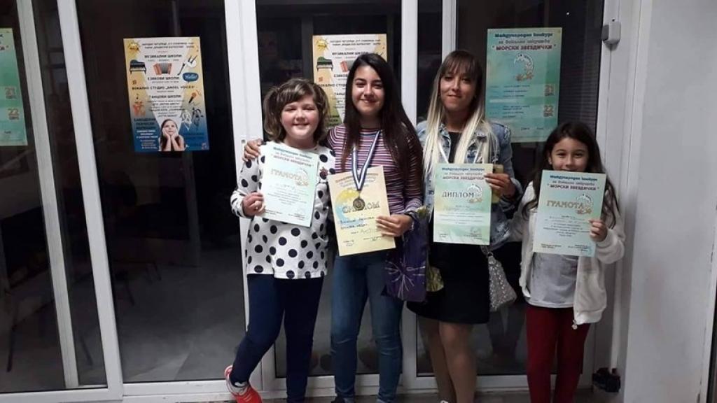 """Награди за пеещи русенчета от конкурса """"Морски звездички"""""""