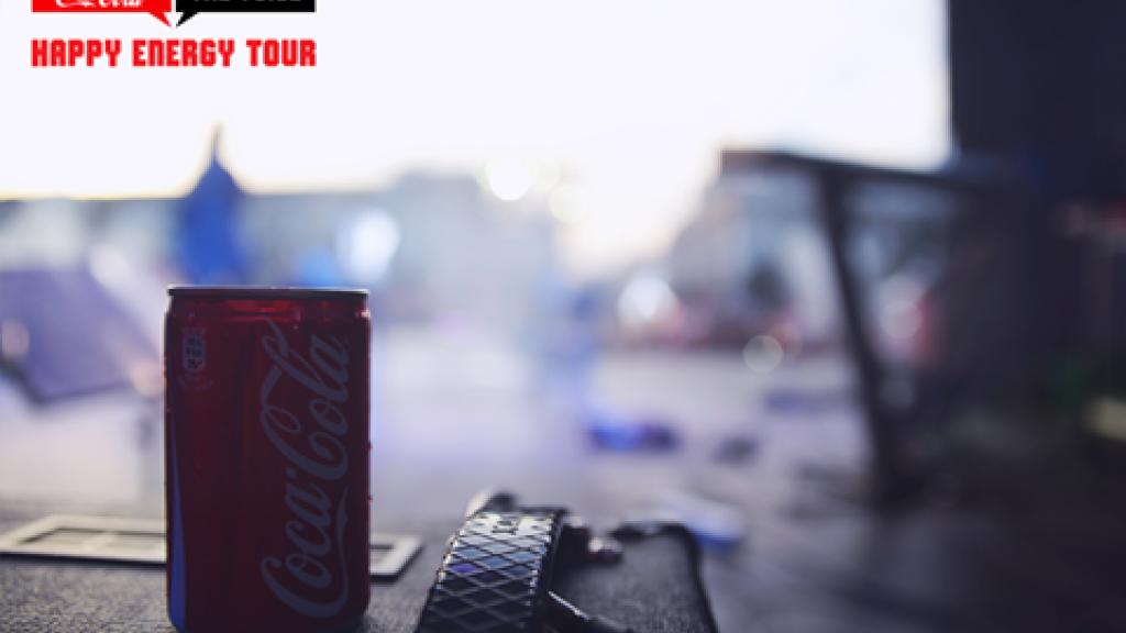 29 юни 2017 - Coca Cola The Voice Happy Energy Tour